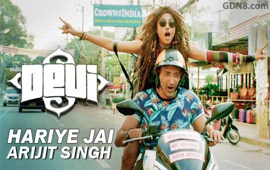 HARIYE JAI - Devi - Arijit Singh