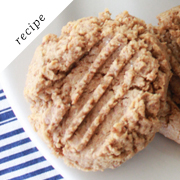 Sea salt topped oat peanut butter cookies. GF. Vegan. | knead to cook
