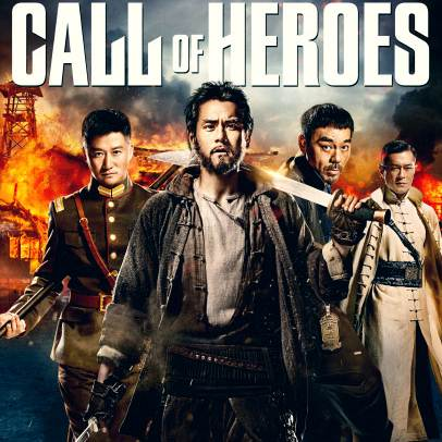 Download Movie Call Of Heroes (2016) BluRay 1080p - www.uchiha-uzuma.com