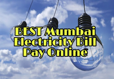BEST Mumbai Electricity Bill Pay Online In Hindi
