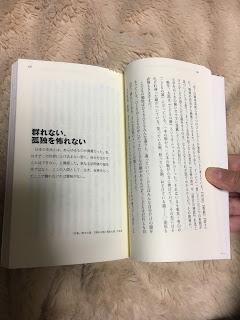 岡本太郎の仕事論