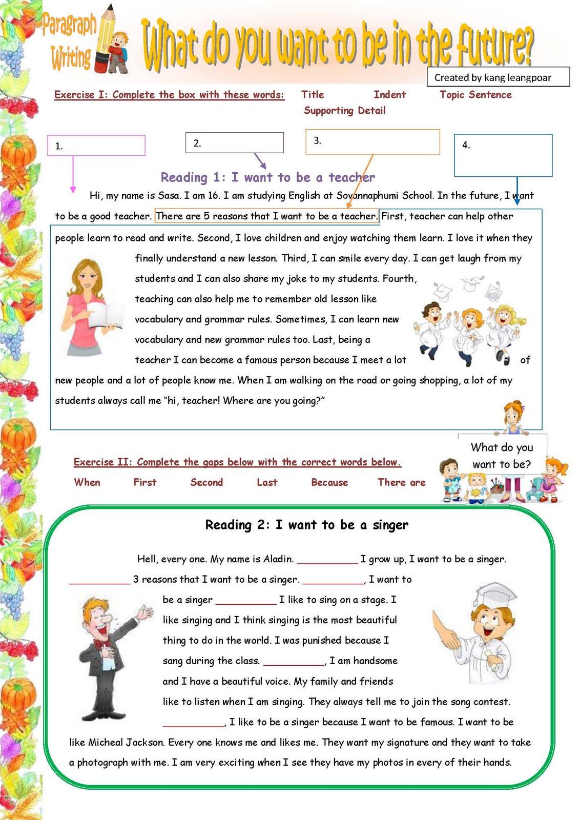 Kang Leangpoar កាំង លាងប៉ោ: My ESL Printable Worksheet