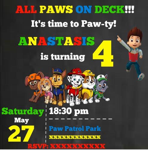 paw-patrols-invitation