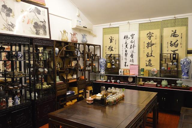 Hall de la cérémonie du thé au temple de Confucius à Shanghai