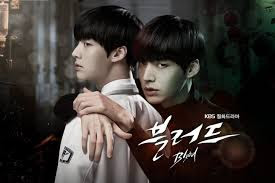 cinderella and four knights korean drama song download