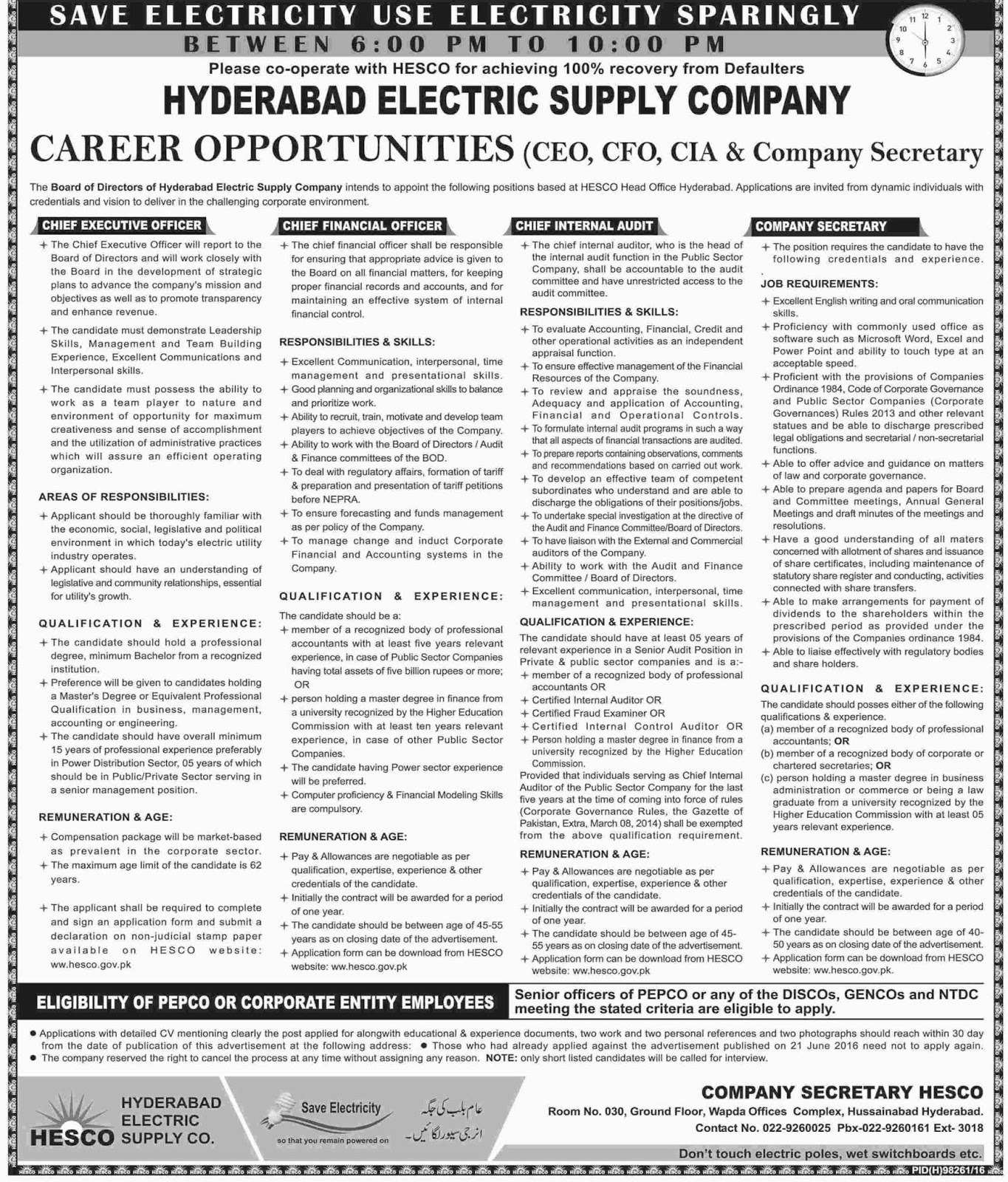 Hyderabad Electric Supply Company HESCO jobs