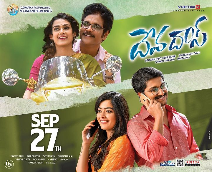 Telugu movie Devadas Box Office Collection wiki, Koimoi, Devadas cost, profits & Box office verdict Hit or Flop, latest update Devadas tollywood film Budget, income, Profit, loss on MT WIKI, Bollywood Hungama, box office india