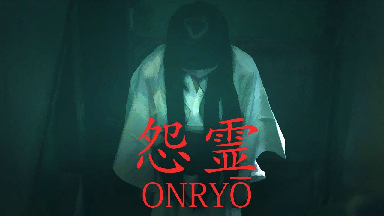 Onryo Free Download