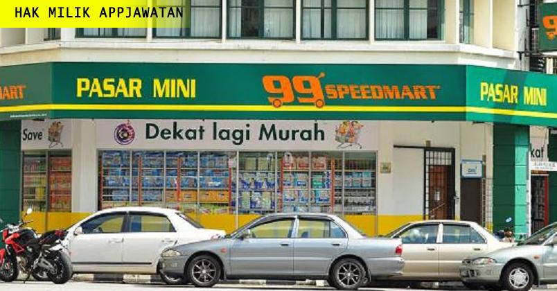 Jawatan Kosong Gudang 99 Speedmart Kerja Kosong Sabah Sabah Job Vacancy Facebook