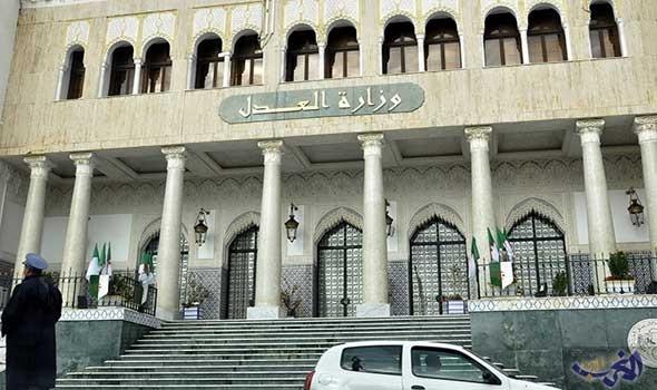 وزارة العدل تؤجل تاريخ المسابقة الوطنية للالتحاق بالمدرسة العليا للقضاء