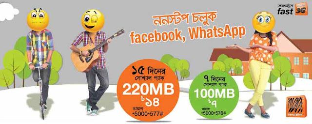 Banglalink social pack offers