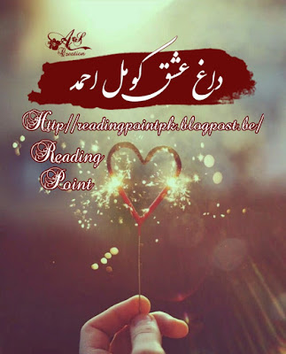 Dagh e ishq by Komal Ahmed Last Episode Online Reading