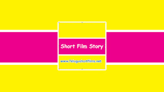 Short Film Story Telugu Short Films | Telugu Language Day 2015