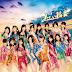 Lirik  SKE48 - Utsukushii Inazuma