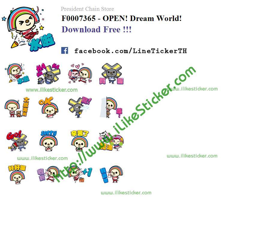OPEN! Dream World!