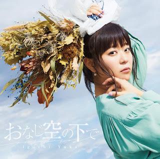 Download [Single] Yuka Iguchi – Onaji Sora no Shita de [MP3/320K/ZIP] | Theme Song Movie Dungeon ni Deai wo Motomeru no wa Machigatte Iru Darou ka -Arrow of the Orion-