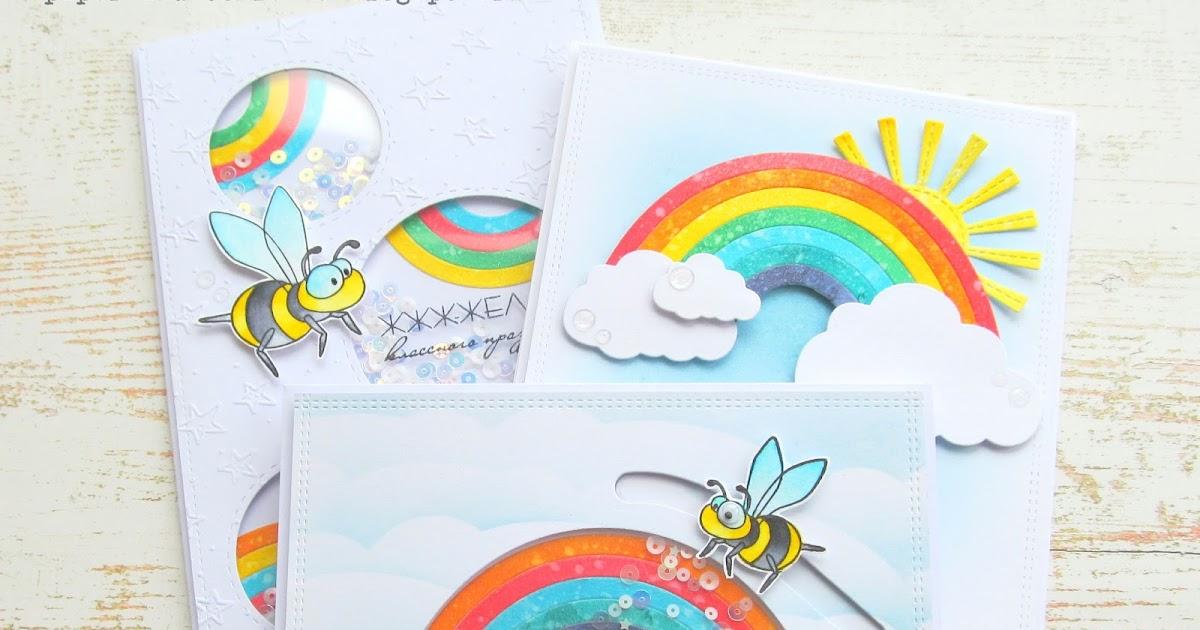 Подружки, открытка с радугой внутри