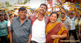 mersal tamil cinema latest photos vijay