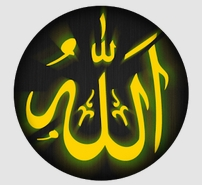 Android Islamic Apps: Allah Live Wallpaper free direct