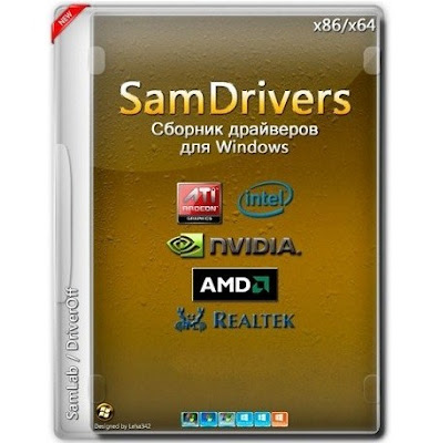 Free SamDrivers 17.6 New (Terbaru)