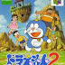 Roms de Nintendo 64 Doraemon 2  Nobita to Hikari no Shinden      (Japan)  JAPAN descarga directa