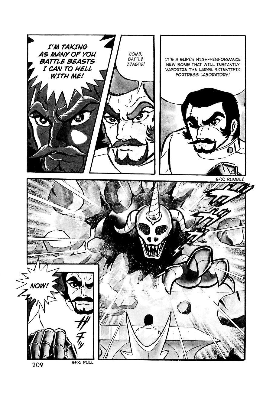 Great Mazinger Ch.9