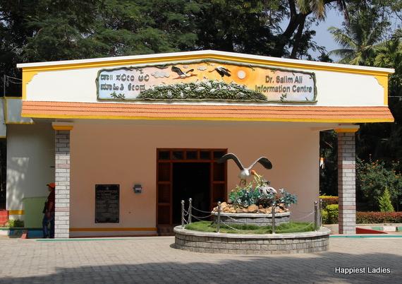 Dr. Salim Ali Information Centre Ranganathittu