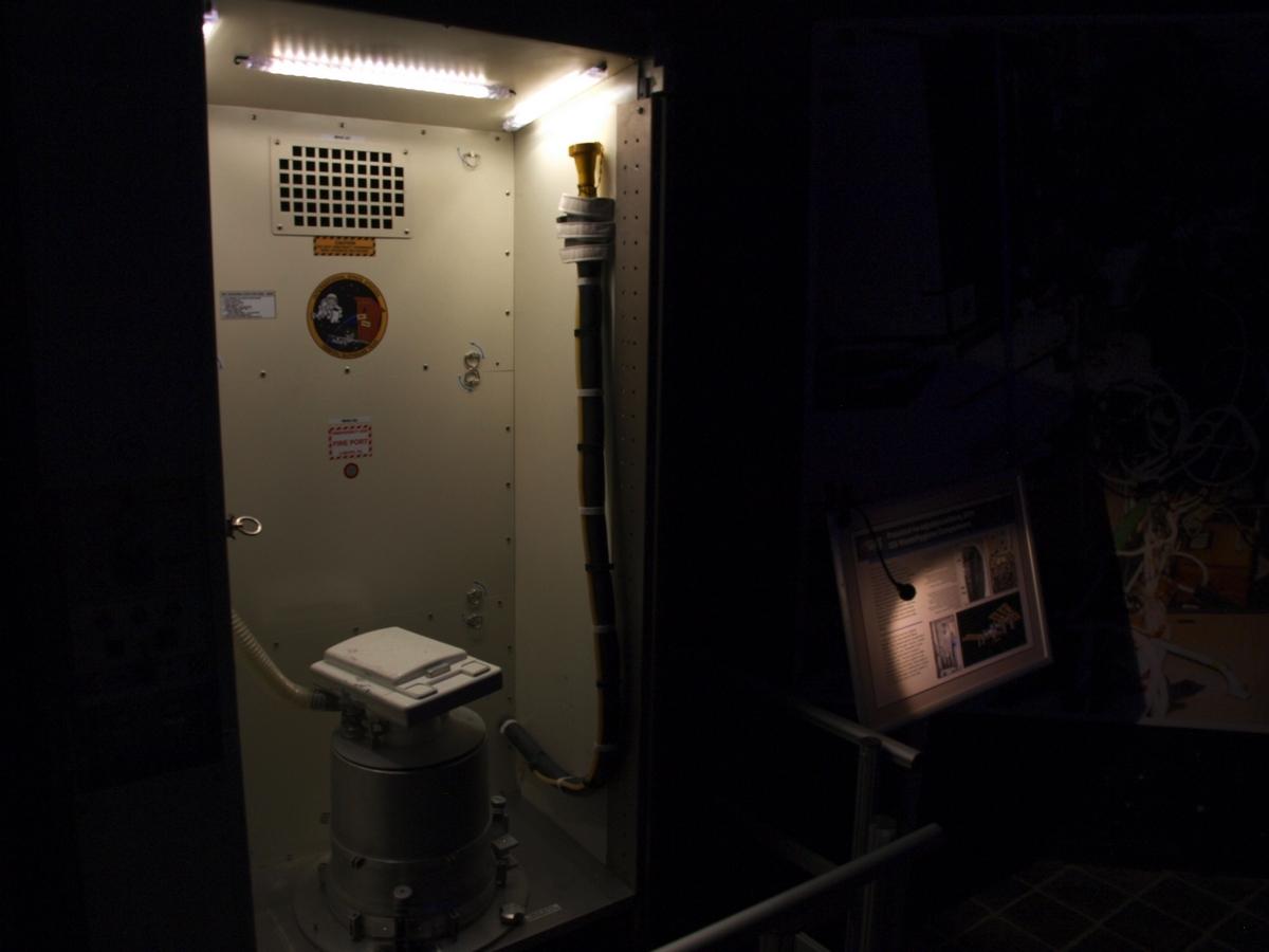 Kosmiczna toaleta dla astronautów | Fot: polskiastrobloger.pl