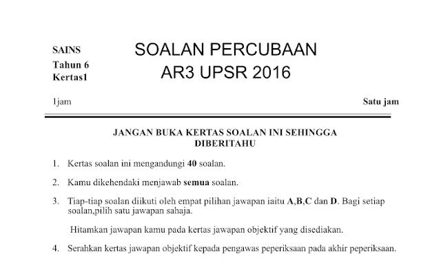 Soalan Percubaan UPSR 2016 AR1 hingga AR3 Semua Subjek Negeri Sarawak Daerah Saratok