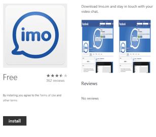 Скачать приложенье imo для андроид