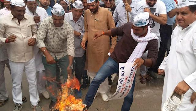 aap party activist agitation at bk chowk faridabad