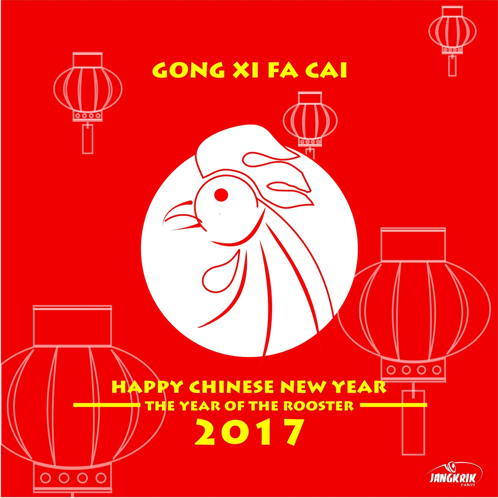 Imlek merupakan perayaan terpenting orang Tionghoa Perayaan tahun baru imlek dimulai di hari pertama bulan pertama di penanggalan Tionghoa dan berakhir