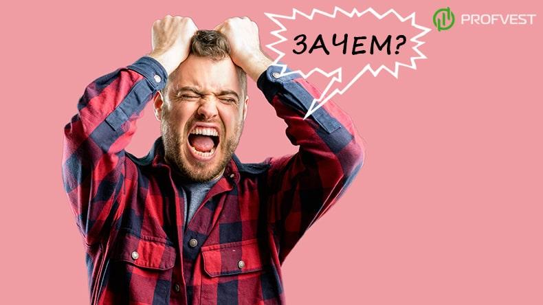 Суверенитет российского интернета – что ждать от закона?