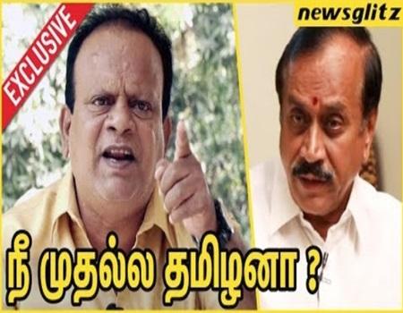 Vasu Vikram Warns H Raja on Periyar Remark   Exclusive Interview