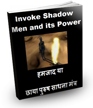 SHADOW POWER OR CHAYAPURUSH