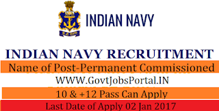 Indian Navy  Cadet Entry Course For Permanent Commissioned Officers 2017