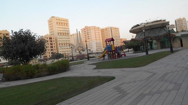 парк в Шардже