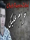 Cheb Rayane Zdaj-Hram Alik 2017