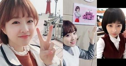 Xao xuyến với hình selfie siêu đáng yêu của nàng Do Bong Soon Park Bo Young