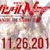 Gundam ACE to Serialize Gundam NT Novel Version
