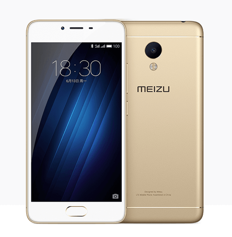 Meizu M3S With Metal Build And Fingerprint Scanner Is Available At Lazada For PHP 4999!