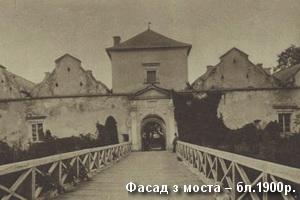 Фасад замку з моста бл.1900р.