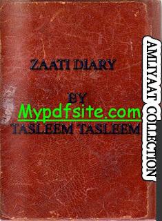 Zaati diary