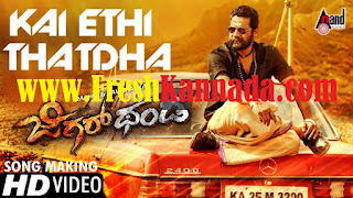 Jigarthanda Kannada Movie Kai Ethi Thatdha Video Song Download