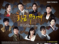 Download Drama Korea Golden Rainbow Subtitle Indonesia