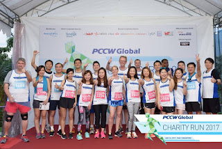 Source: PCCW Global Charity Run web page. A picture from  the same run in 2017.