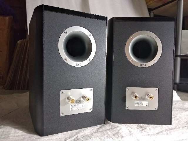 (not available) Heco Music Style 200 standmount speakers IMG_20180830_220141_HHT-640x480