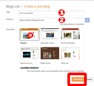 how to make website (blog) in android phone, how to make website
