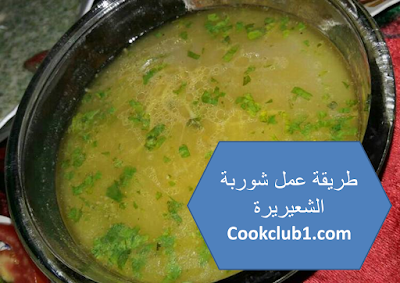 http://www.cookclub1.com/2017/05/blog-post_48.html
