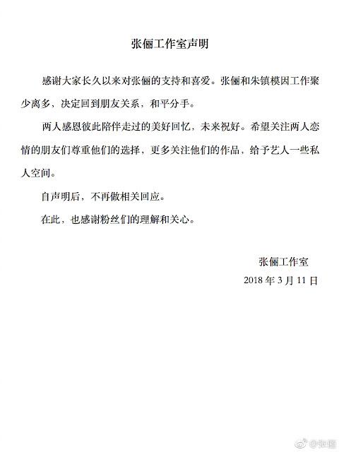 Joo Jin Mo Zhang Li Breakup